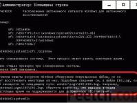 Проверка целостности системных файлов в Windows 10 через командную строку
