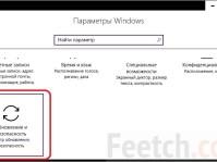 Как вернуть компьютер в исходное состояние на Windows 10
