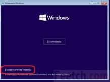 Восстановление загрузчика Windows 10: несколько способов