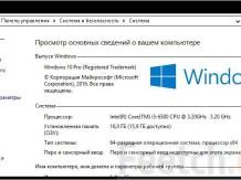 Настройка Windows 10 после установки: что обязательно нужно сделать