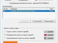 Как включить тачпад на ноутбуке с Windows 10, если он не работает
