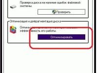 Настройка SSD под Windows 10: оптимизация диска и его использования