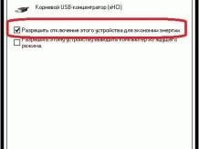 Сбой запроса дескриптора USB устройства в Windows 10: код 43