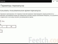 Windows 10 перезагружается сам по себе: решение проблемы циклических перезагрузок