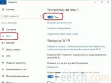 Windows 10 не подключается к Wi-Fi: решение основных проблем