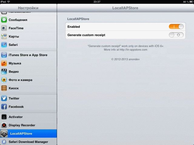 enable_locall_appstore