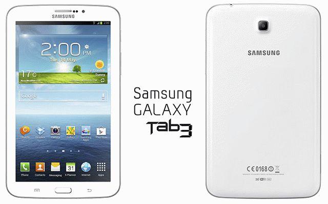 Galaxy Tab 3. Недооцененный середнячок