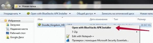 Установка anroid приложения в эмулятор Bluestacks