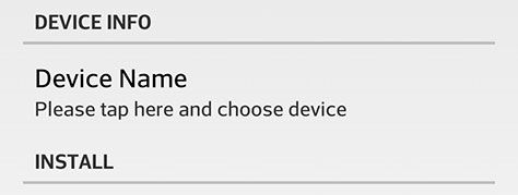device-select