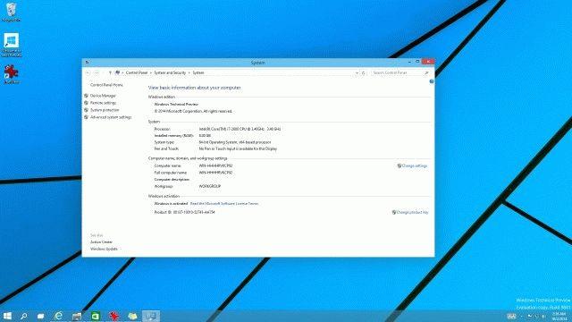Диспетчер приложений в Windows 10