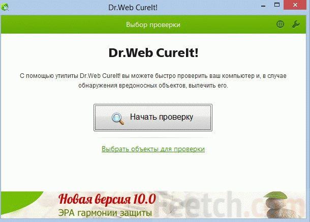 DrWebCureit
