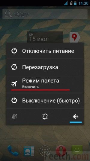 Активация режима Полёт в Android