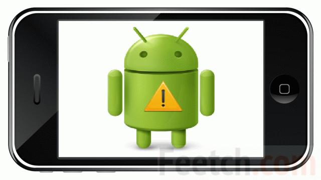 Предупреждение Android