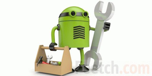 Андроид - ремонтник