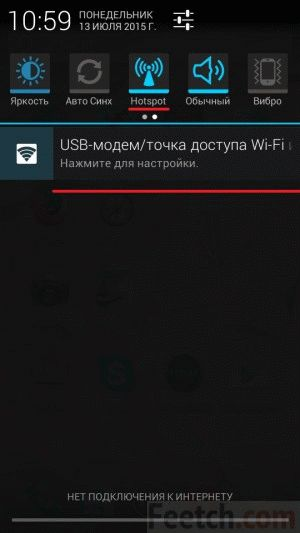 Точка доступа в Android