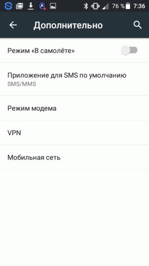 Настройки в смартфоне