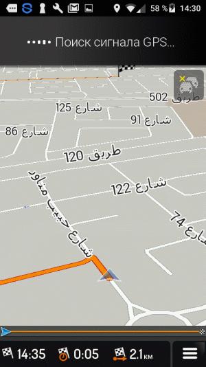 Улице в формате 3D