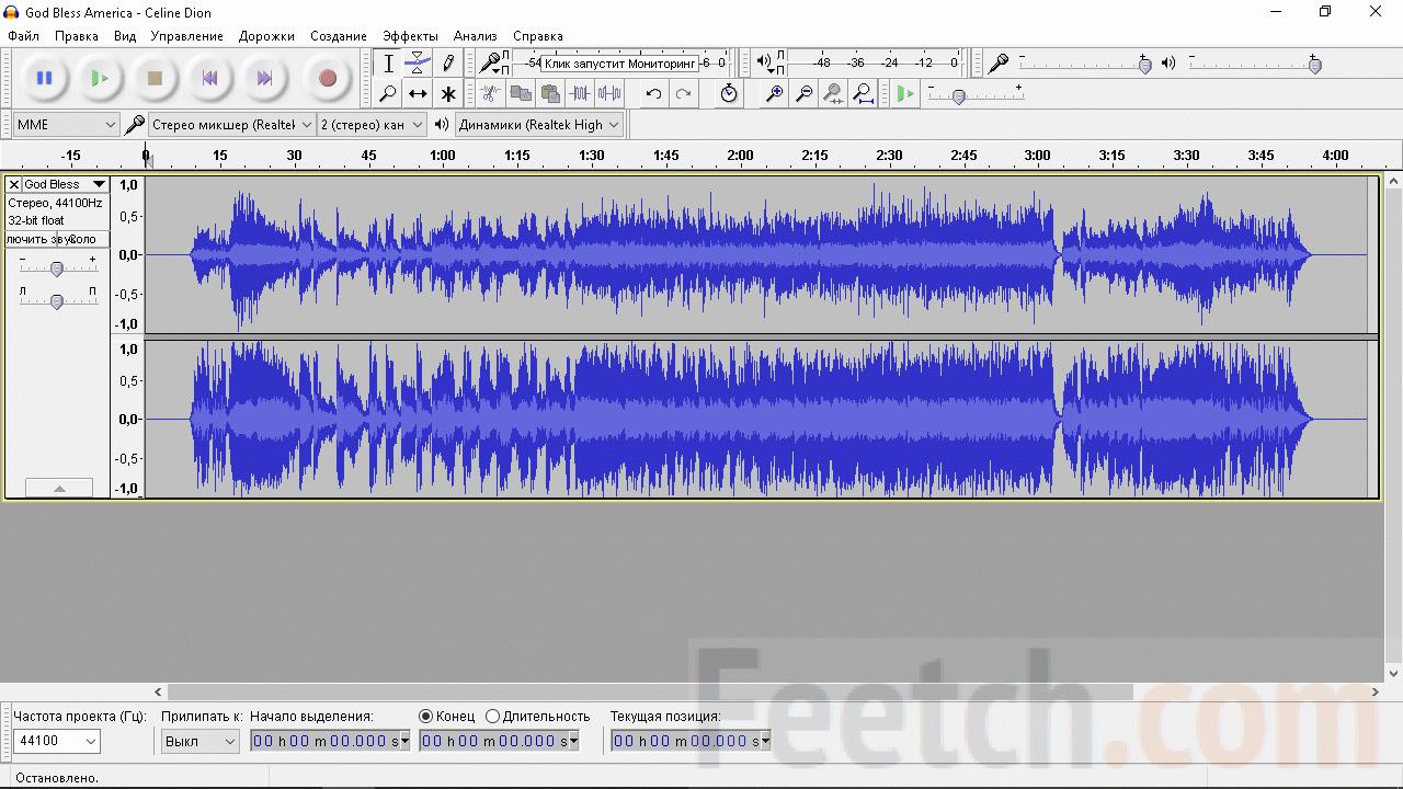 Обрезать музыку скачать программу на компьютер скачать бесплатно программу чистка ноутбука