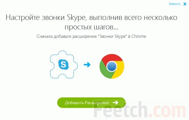 Плагин расширения для браузера