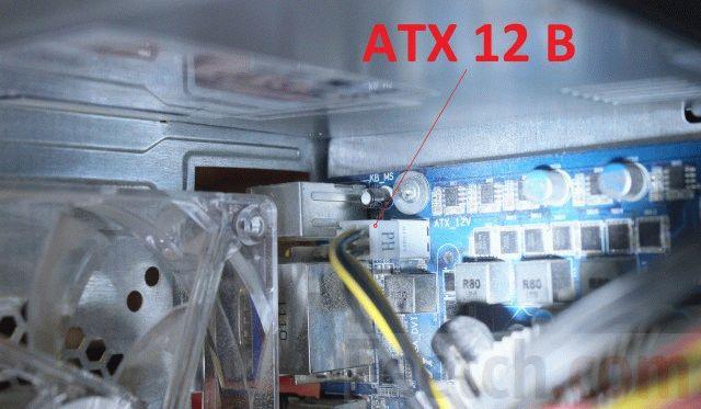 Малый штекер ATX 12 В