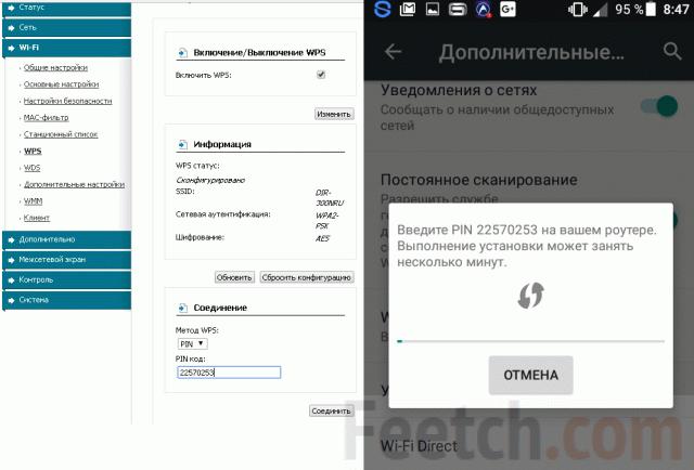 Выданный PIN-код