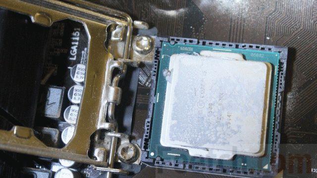Процессор ставится по ключам