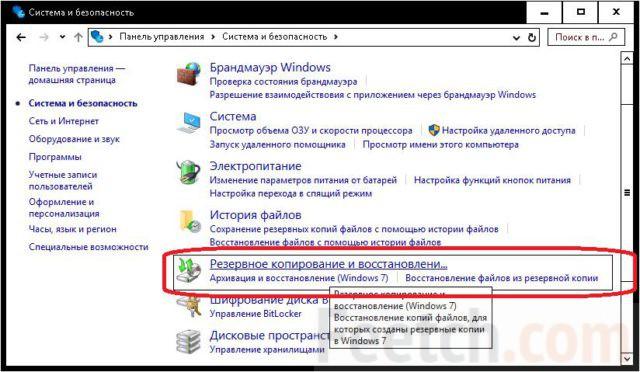 Как сделать образ windows с программами фото 904