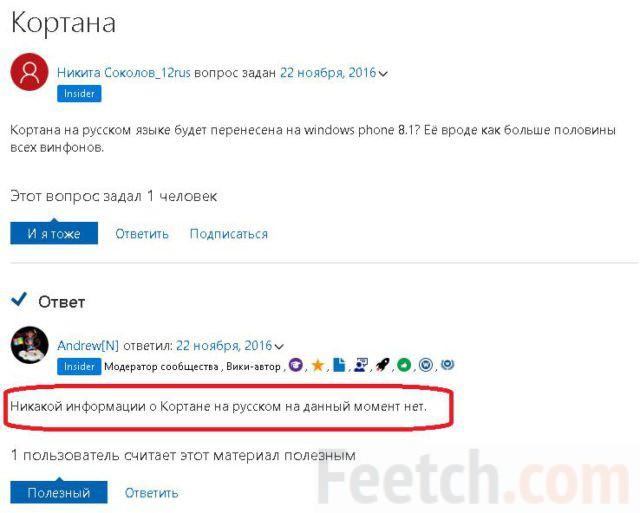 Ответ на официальном сайте Майкрософт