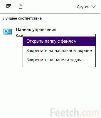 Доступные возможности для пользователя