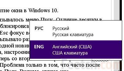 Перевод языка клавиатуры