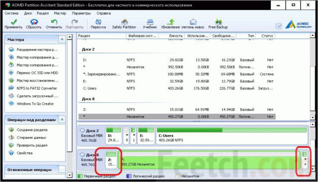 Операции по защите от записи на новый диск ОС