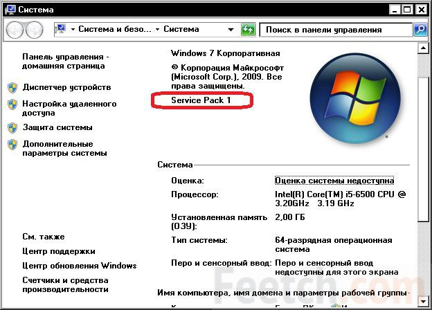 Выдача информации на Windows 7