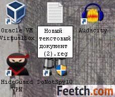 Измените расширение файла