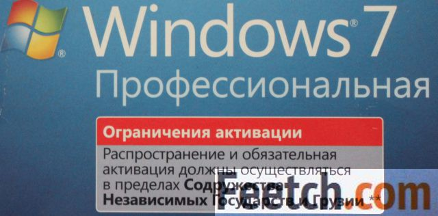 Информация с коробки активации Windows 7