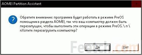 Информация с предупреждением о специальном режиме