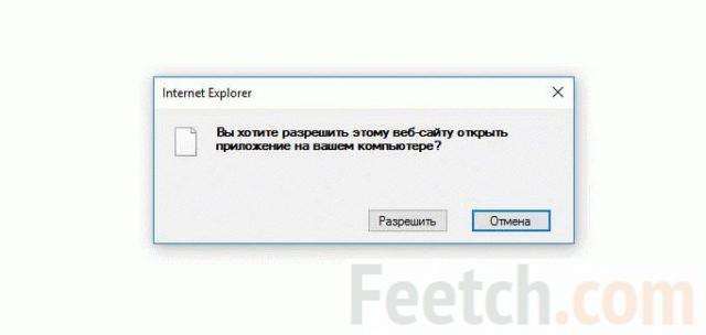 Ошибка от браузера