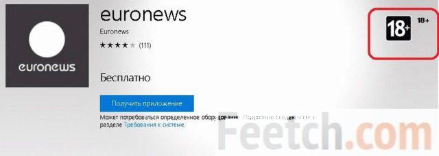 Скачайте приложение EuroNews
