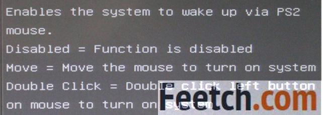Реакция на движение мышью