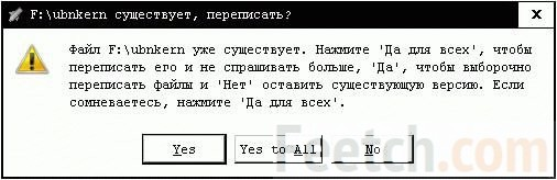 Информация о выборе